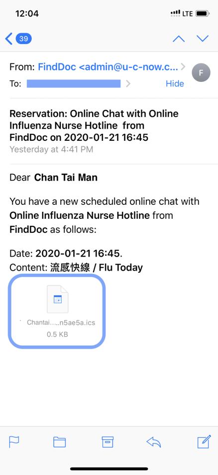 FindDoc流感护士视像咨询流程-步骤3